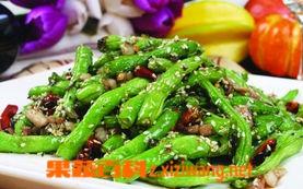 果蔬百科干煸豇豆烧肉